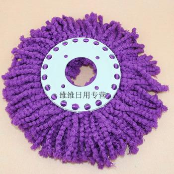 newly Booke mop head rotating mop cotton plastic tray diameter 16cm
