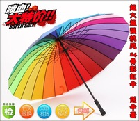 wholesale 5pcs/lot 24 rainbow umbrella princess umbrella long-handled umbrella large umbrella