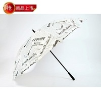 wholesale 5pcs/lot Poleaxe fashion newspaper umbrella rainbow umbrella large umbrella