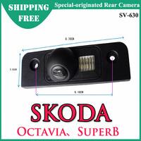 SV-630 Special-Originated Car Rear View Camera for Skoda Octavia/SuperB ,CMOS / CCD ,Waterproof
