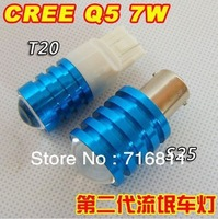 AUTO LED Backup bulb Reverse lights Car Brake light CREE Q5 5W T20 T15 BAY15S 1156 S25 Free Shipping