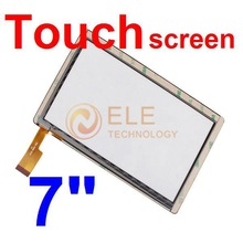 touch screen promotion