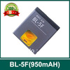 Free shipping !BL-5F mobile battery for NKA E65 N93I N95 N96 N98 6260S 6210N/S 6710N 6210i X5 X5-01 6210 6290 6210, 2 pcs