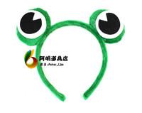 free shipping 25g halloween cartoon headband hair accessory masquerade party supplies frog ear hair bands frog headband