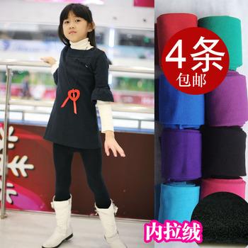 Children's pants child legging female child legging autumn and winter female child plus velvet thickening warm pants trousers
