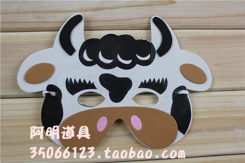 Как сделать маску коровы своими руками из бумаги