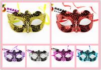 free shipping 10pcs/lot 16g ball plating mask vintage mask decorative pattern mask solid color mask