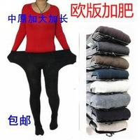 Velvet legging lengthen broadened brushed pantyhose autumn and winter thermal mm stockings