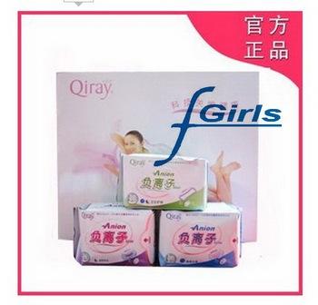 Wholesale, Qiray love moon Day  Anion Sanitary napkin+ night Sanitary towels+Sanitary pads Panty liners set, 38packs/lot,