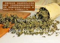 Вязаный чай 120pcs , 18