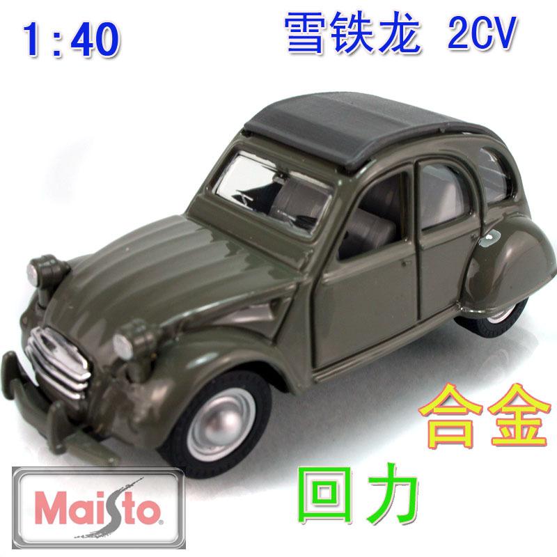 Citroen 2cv WARRIOR car grey 21001 alloy model WARRIOR