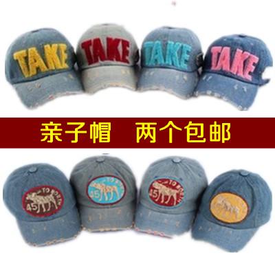 Parent-child hat male child female child spring and autumn baby child hat baseball cap baby sun hat bonnet cap(China (Mainland))