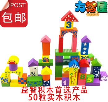Free Shipping  50 figure  building  wooden Blocks  toy child early learning toy building