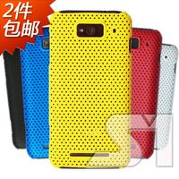 St echinochloa frumentacea 1s mobile phone protective case ultra-thin scrub echinochloa frumentacea protective case phone case