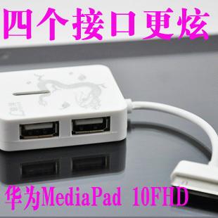 HUAWEI mediapad 10 fhd otg line usb 2.0 data cable interface free shipping
