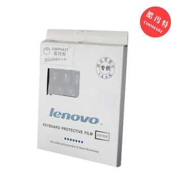 Lenovo y450 film keyboard y550 notebook silica gel keyboard cover laptop keyboard film free shipping
