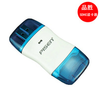Free Shipping PISEN Series Double Cap Usb Flash Drive Card Reader sd sdhc mmc