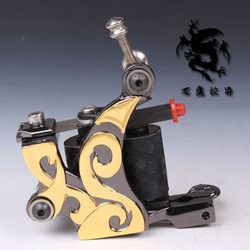 Free shipping Single high frequency 10 coil set airbrush makeup rotary tattoo machine tattoo machine aluminum(China (Mainland))