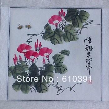 Oriental  Chinese peony  painting