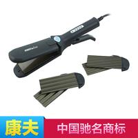 Fukuda yasuo kf-480 three-in carbon steel hair straightener professional hair clip perm electric splint- free shipping
