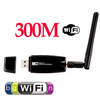 300Mbps 300M Wireless USB WiFi Wi Fi Wi-Fi Adapter With External Antenna Wholesale Free Drop Shipping(China (Mainland))