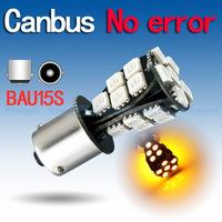 4pcs  1156 BAU15S 21 SMD Amber Yellow CANBUS OBC No Error Signal Car 21 py21w led Light Bulb V4 12V External Lights