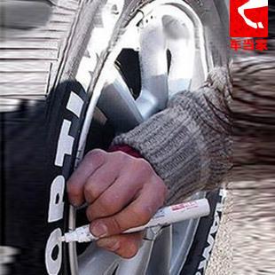 free shipping 5pcs Car diy ! 100.4m metalloscopy twins pen tyre pen doodle pen paint pen white