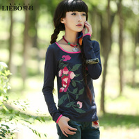 RIP mesh lining embroidered slim knitted long-sleeve T-shirt female 23130030