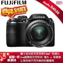 Free Shipping Fujifilm fuji finepix s4530 digital camera 30 telephoto Cheap wholesale