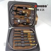 Omuda omeida set nail art manicure knife nail clipper beauty set 1 twinset 33012