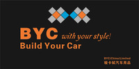 VIP Payment Link for Speical Order of BYC-Build Your Car with Your Style!
