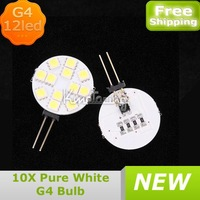 10X G4 12 SMD 5050 LED Pure White Marine Bulb Lamp Light Car DC 12V Pin New,Wholesale G4 Bulb Lamp Light FREE SHIPPING