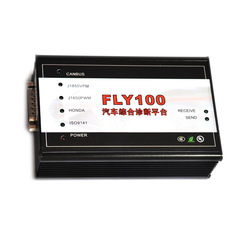 FLY100 V2012 H Scanner Locksmith Version H Smart Keys Maker Odometer Correction and IMMO DHL Free Shipping(China (Mainland))