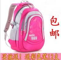 Free shipping Large capacity primary school students school bag male girls child school bag waterproof