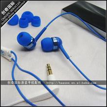 wholesale genuine headphone