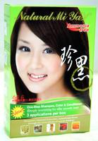 Dark Brown Natural Mi Ya: 100% Natural Hair Coloring Shampoo, Ammonia Free, 3 Applications!