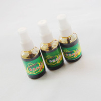 Free Shipping Concentrated fish lure spray shrimp angleworm