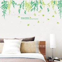 third generation of green leaves tv / sofa / wall sticker FREE SHIPPING