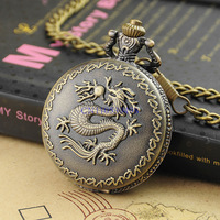 FREE SHIPPING Hot sale BronzeTone New Dragon Pattern Carved 45mm Diameter Mens Quartz 35cm length FOB Chain Pocket Watch