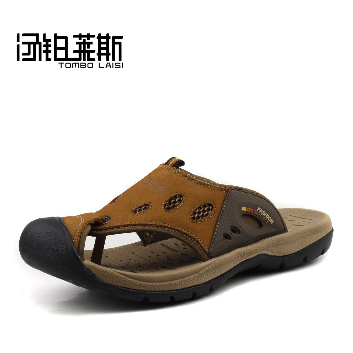 ... Men flip flops sports sandals summer slippers lounged skin drag 2013