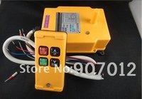 Free shipping HS-4 radio remote one set   AC 220V