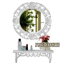 dressing table mirror promotion