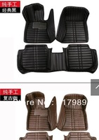 Think nott all surrounded the car mat guide LanSheng aurora found freelander pula much