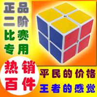 White ShenShou 2x2x2 Competitive Speeding Professional  Spring Magic Puzzle Cube Education Toys Game Gift