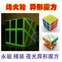 Hotwheels Windmil 3x3x3 Green Glow in dark Magic Puzzle Cube luminous lights Children Education Toys