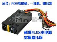 PANEL PC Mini 1u power supply pos power supply ALL IN ONE PC power supply server power supply wide voltage regulator Mini ITX