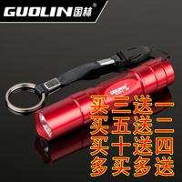 Guolin 037 - 45 aluminum alloy bright light mini flashlight querysystem 5 electric