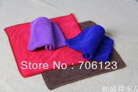 30cm*70cm multi-functional Microfiber Cleaning Cloth Towels kerchief Hair Hand and Car Towel 30PCS