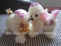 plush poodle dog plush dog toy  2 pieces free shipping