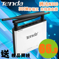 Tenda stendardo n300 wireless router wifi 300m belt 4 interface router double aerial